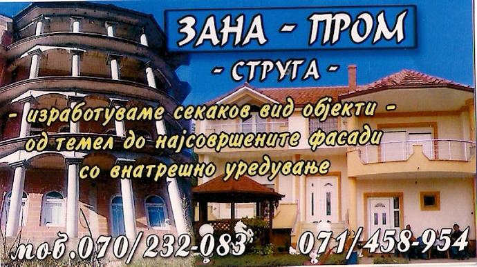 Contact Mob: +38970232083 E-Mail:Ernes_Muslioski@hotmail.com Thursday